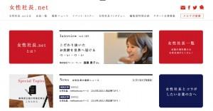 jyosei.net